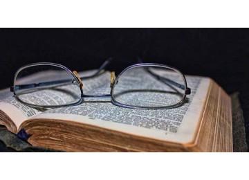 Выбираем очки для чтения, на что обратить внимание