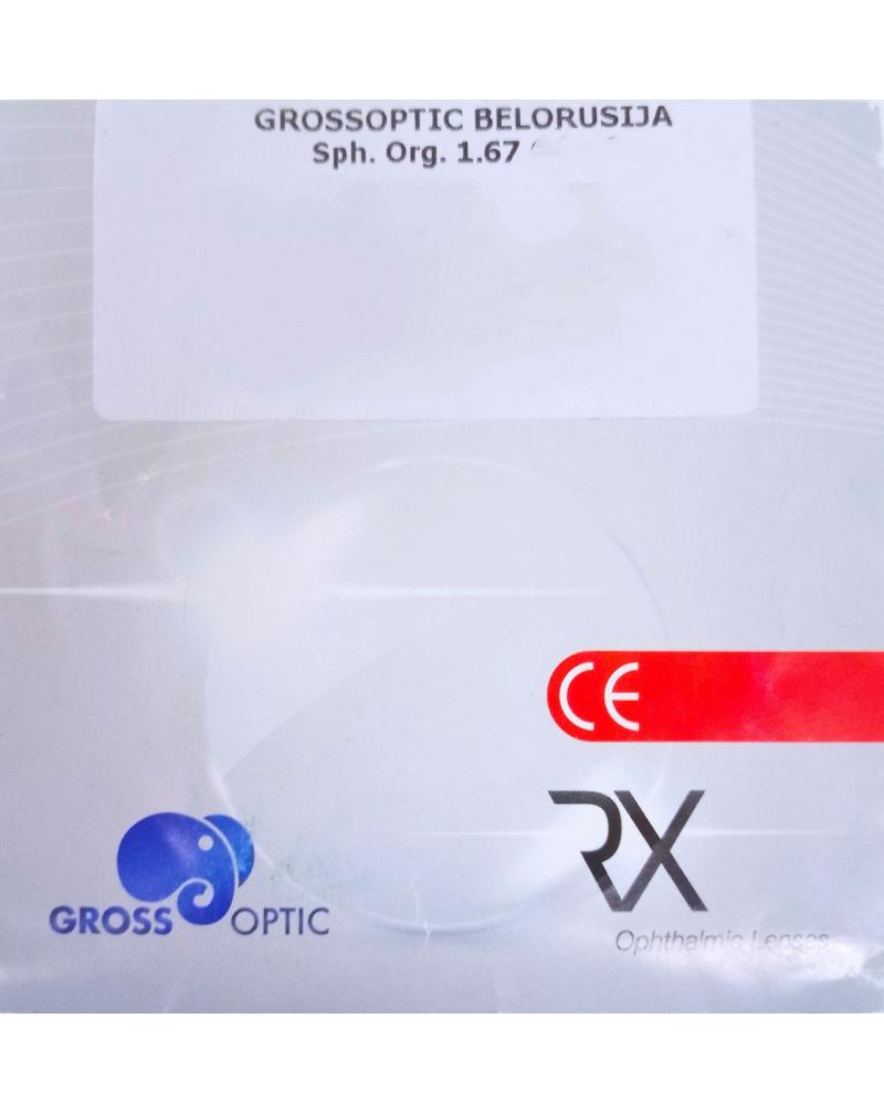 ORGANIC 1,67 AS HMC/EMI/UV400 Линза астигматическая асферическая