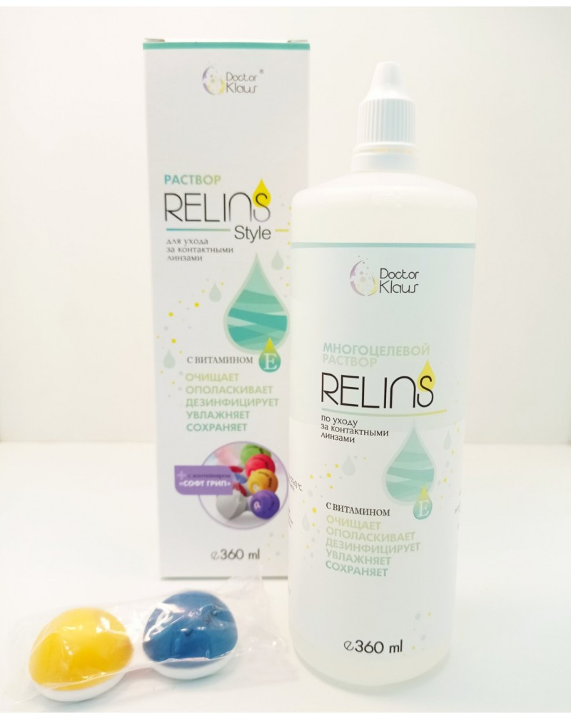 Раствор для контактных линз Relins Style 360мл
